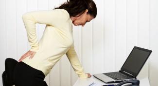 Как облегчить усталость спины