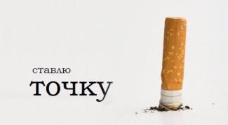 Осознанное курение, или как бросить курить без мучений