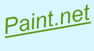 Как в Paint изменить цвет текста