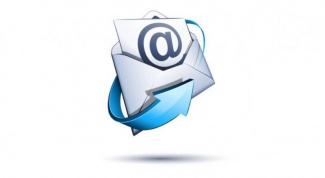 How to make new e-mail