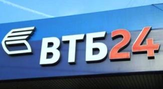 Какие выгодные вклады есть в ВТБ 24