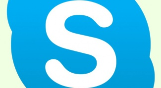 How to record audio from Skype
