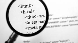 Как работать в HTML