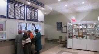 Как поменять районную поликлинику