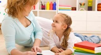 Как учить стихи с дошкольником