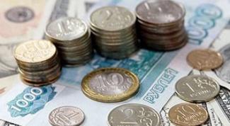 Как выплачиваются проценты по вкладам