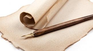 Как подавать записку о упокоении