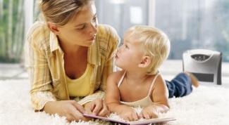 Как знакомить детей с традициями