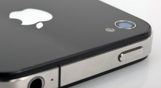 How to enable flash on the iPhone 4
