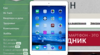 How to set iPad when you first turn
