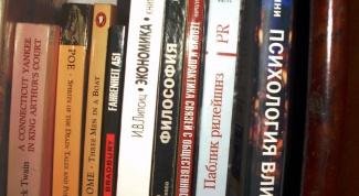 Какие книги лучше всего читать для самообразования