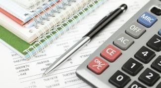 Налоги как признак государства
