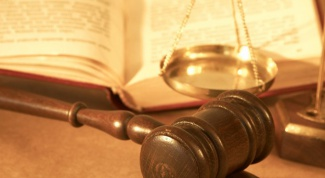 Как оспорить решение третейского суда