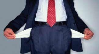 5 признаков того, что вы катитесь в долговую яму