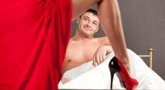 Чем в сексе удивить любимого мужчину?