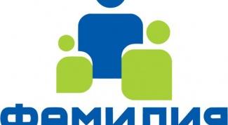 Где находятся магазины Фамилия в Москве