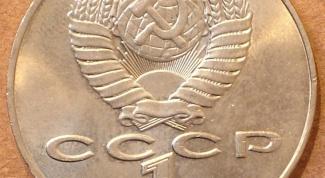Какие изменения произошли после распада СССР