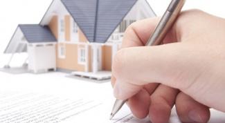 Какие документы нужны для оформления недвижимости в 2019 году