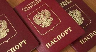 Какие документы нужны при получении российского паспорта