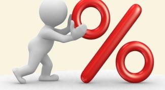 В каком банке самый низкий процент по кредиту