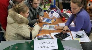 Какие документы нужны для оформления ипотеки в Сбербанке в 2017 году