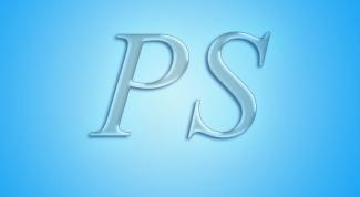 Как работать с инструментом в Фотошопе