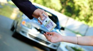 Какие документы нужны для получения кредита под залог