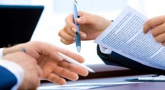 Какие документы нужны для заключения ОМС