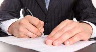 Какие документы нужны чтобы оформить загранпаспорт