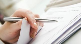 какие документы нужны для оформления загранпаспорта нового образца