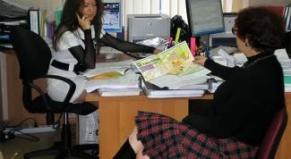 Какие документы необходимы для прописки