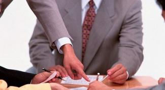 Какие документы нужны для оформления права собственности на квартиру