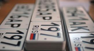 Какие документы необходимы для снятия автомобиля с учета