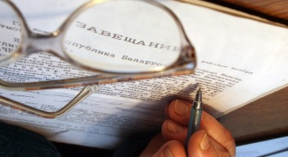 What documents are required for registration of inheritance by will