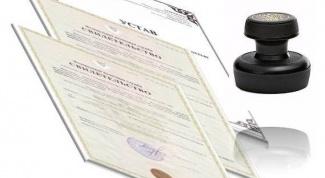Какие необходимы документы для регистрации OOO
