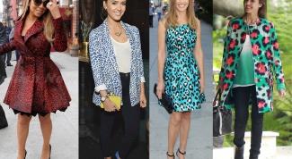 Как носить цветной леопардовый принт