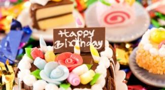Какие продукты купить на день рождения
