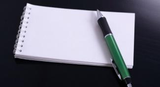 Что написать парню при расставании