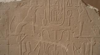Какими значками египтяне изображали слова