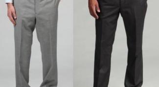 Какой должна быть длина классических брюк