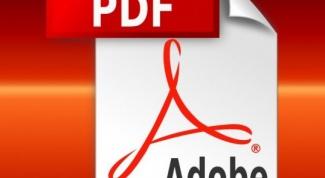 Как преобразовать текстовый файл в pdf