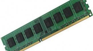 Как определить размер оперативной памяти