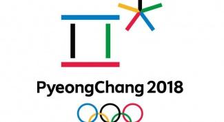Какие виды спорта будут на Олимпиаде в 2018 году