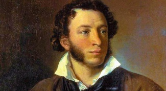What works by Pushkin wrote
