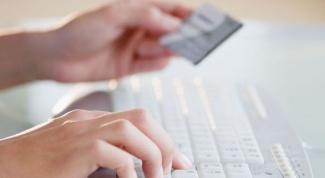 Как узнать банковские реквизиты
