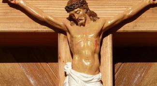 Как распяли Христа
