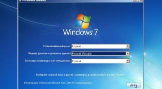 Как установить Windows на  ноутбуке eMachines