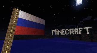 Как установить русификатор для Minecraft
