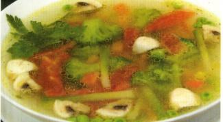 Овощной суп «Констанция»