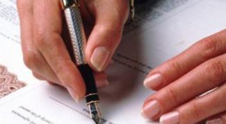 Какие требуются документы при открытии ИП